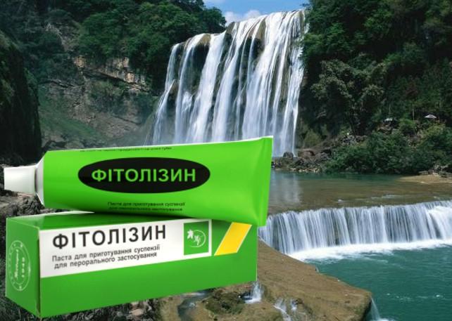 «Фитолизин» –  целебные свойства природы!