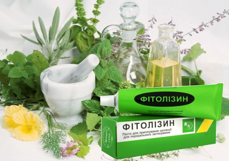 ФИТОЛИЗИН – целебные свойства природы для лечения заболеваний почек